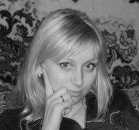 Ольга Ботяновская, 30 апреля , Минск, id19818452