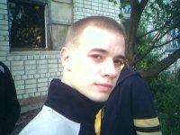 Сергей Козлов, 13 марта 1988, Челябинск, id39058864