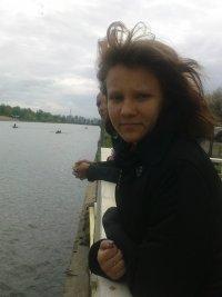 Дана Пономарева, 24 мая 1993, Санкт-Петербург, id7367971